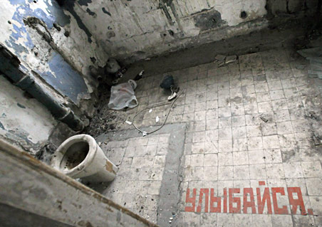 Общественный туалет — яркий индикатор состояния России